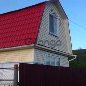 Продается дом 2-ком 40 м² Мирный пос.