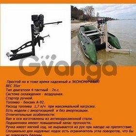 Мотор лодочный болотоход MRS 7-HP