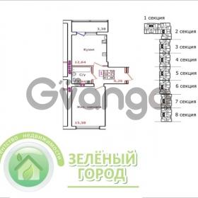 Продается квартира 1-ком 41 м² Маршала Новикова