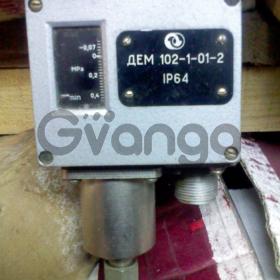 Датчики реле давления ДЕМ-102,ДЕМ-202, РД1-ОМ5, РКС-1,Д21К1 и т.д.