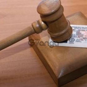 Консультация получение украинских водительских прав киев