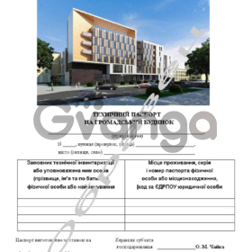 Техпаспорт БТИ на гражданское (нежилое) здание от - 1грн./кв.м.