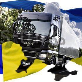 Грузоперевозки по Украине с Trans-tur недорого