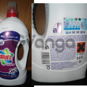 Порошок стиральный Ariel Colour 5.6 л