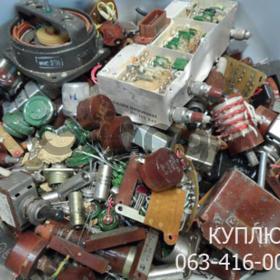 Куплю советские радиодетали новые, б/у.
