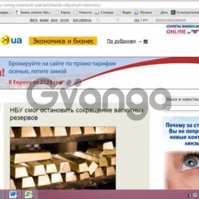 Размещение рекламы в интернете Украины и России Оптимизация продвижение сайтов Банерная реклама