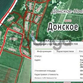 Продается  6.00 сот с/о Донское (Марийское).