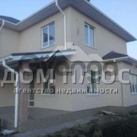 Продается дом 4-ком 245 м²