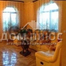 Продается дом 5-ком 357 м²