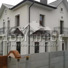 Продается дом 4-ком 350 м²