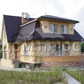 Продается дом 5-ком 339 м²
