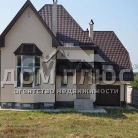 Продается дом 5-ком 242 м²