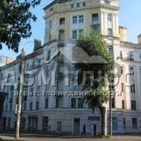 Продается офис 2-ком 57 м² Нагорная