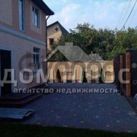 Продается дом 220 м² Стеценко