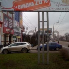 Продается участок 6 сот Стачки пр-кт.