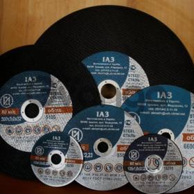 Отрезные абразивные круги 125 х 1,2 х 22,23 (металл).