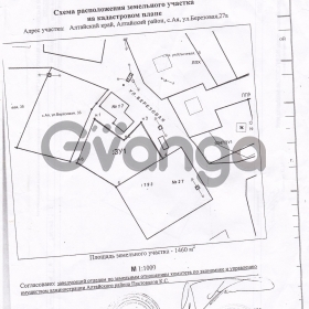 Продается Земельный участок 14 сот ул. Березовая 27а