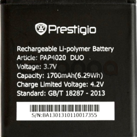 Prestigio (PAP4020DUO) 1700mAh Li-polymer