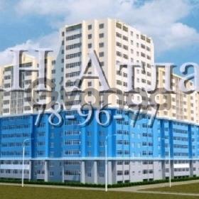 Продается квартира 1-ком 41 м² радужная ул.,36