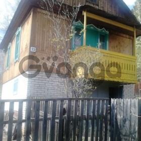 Продается Дом 3-ком 11 сот