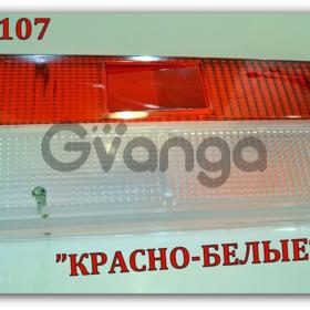 Стёкла задних фонарей ваз 2107 красно белые