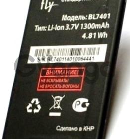 Fly IQ238 (BL7401) 1300mAh Li-ion