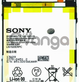 Sony Xperia Z (1270-8451) 3000mAh Li-polymer