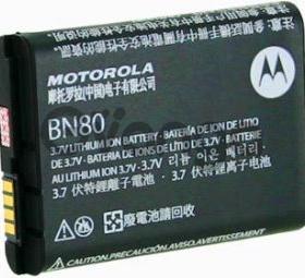 Motorola BN80 (SNN5851A) 1380 Li-ion