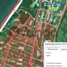 Продается участок 9.22 сот СНТ Донское Марийское