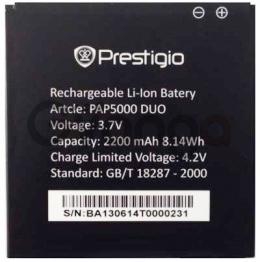 Prestigio 5000 (PAP5000DUO) 2200mAh Li-ion