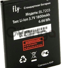 Fly IQ4405 (BL7203) 1800mAh Li-ion