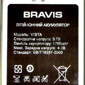 Bravis (VISTA) 1700mAh Li-ion