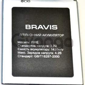Bravis (FIRE) 1450mAh Li-ion
