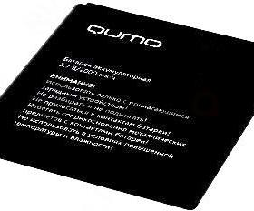 Qumo (454) 2000mAh Li-polymer