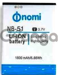 Nomi i500 (NB-51) 1800mAh Li-ion