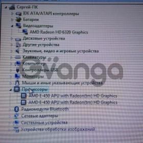 "Ноутбук Lenovo s205 11,6""/500/2"