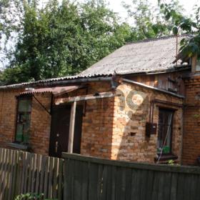 Часть дома пер.Красный 25700у.е