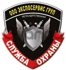 Охранник в Киевскую обл