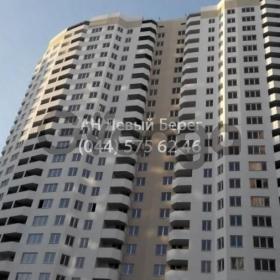 Продается квартира 2-ком 69 м² ул. Елены Пчелки, 8, метро Позняки