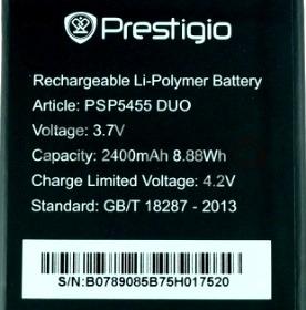Prestigio 5455 (PSP5455DUO) 2400mAh Li-polymer