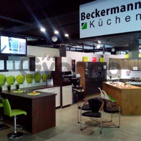 Немецкие кухни