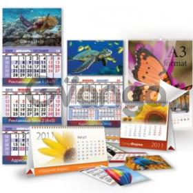 Разработка, печать календарей, кременчуг