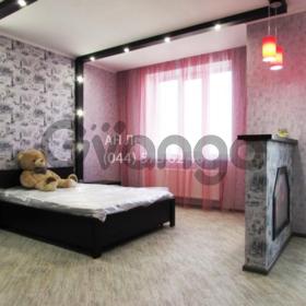 Продается квартира 1-ком 35 м² ул. Садовая, 1, метро Академгородок