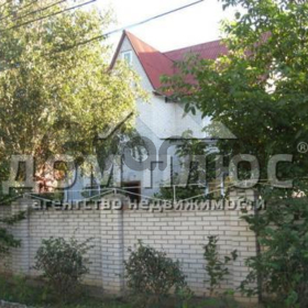 Продается дом 5-ком 222 м²