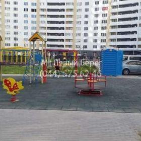 Продается квартира 2-ком 73 м² ул. Драгоманова, 2, метро Позняки