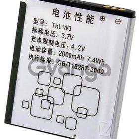 ThL (W3) 2000mAh li-ion