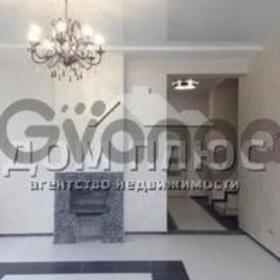 Продается дом 5-ком 160 м²