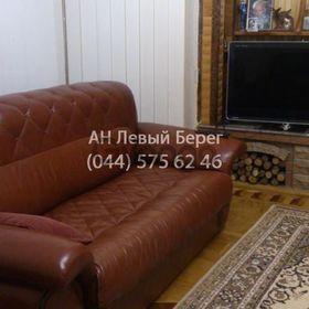 Сдается в аренду дом 150 м² ул. Калинина, метро Бориспольская
