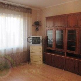 Продается квартира 1-ком 45 м² переулок Центральный
