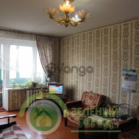 Продается квартира 2-ком 43 м² Грига